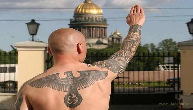 Члены «Нацкорпуса» Андрея Билецкого - представители квази-нацистских организаций РФ