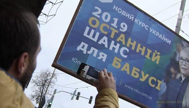 Премьерство Тимошенко привело к экономическому краху