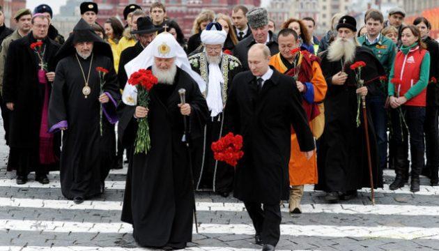 Новостью об РПЦ обескуражены даже константинопольские епископы