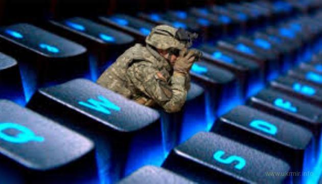 В Чехии действовал мощный центр кибератак против стран Запада