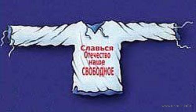 Несогласных с властью на РФ будут помещать в психушки