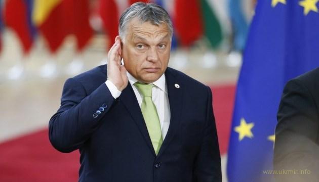 Европейская народная партия приостановила членство партии Орбана