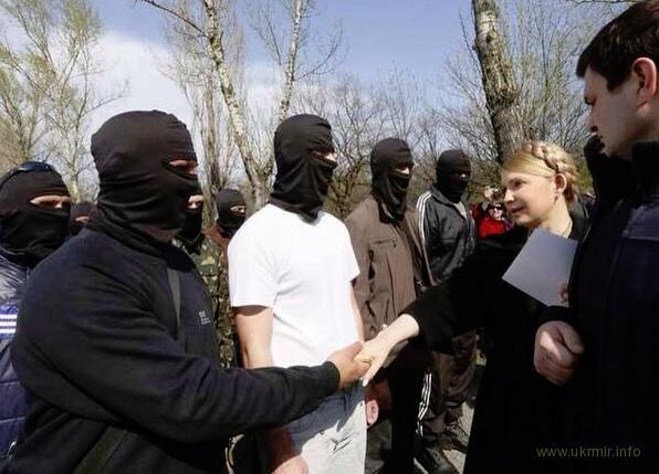 """Візити Тимошенко на Донбас дивним чином збіглися з проголошенням """"ДНР"""""""