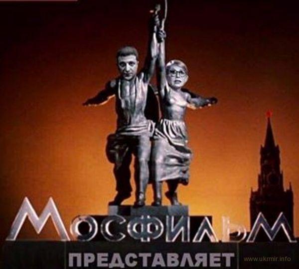Злоключения ватника Вофчика в городе Зеро