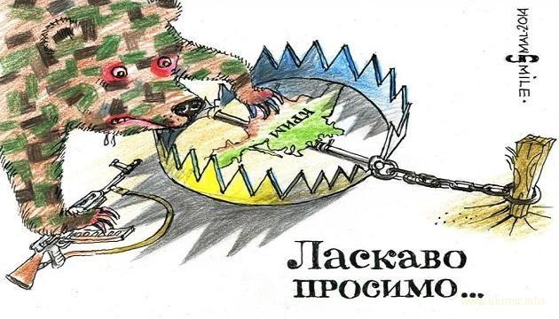 Цена Крыма для России уже составляет $150 миллиардов и 10% ВВП