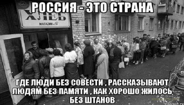Мука на РФ подорожала в полтора раза