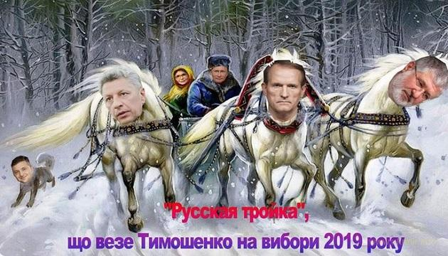 """Главными заказчиками """"джинсы"""" в марте стали Бойко и Тимошенко"""