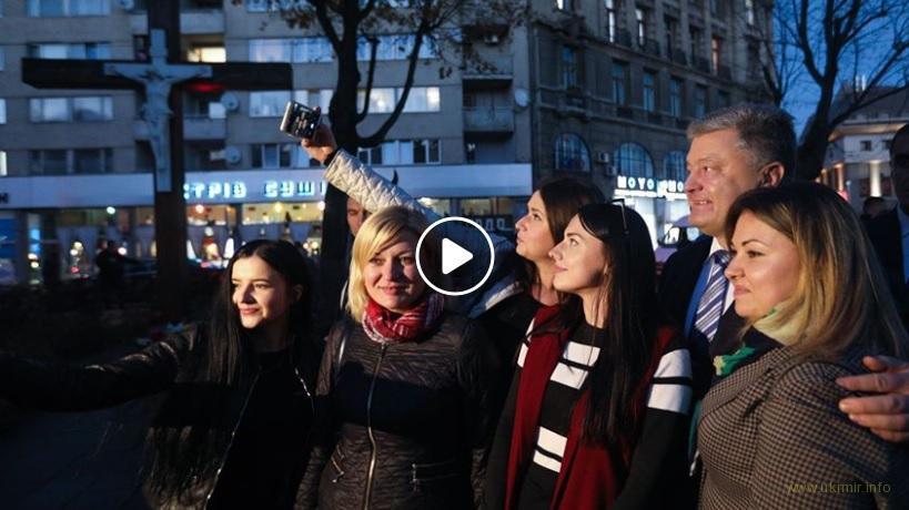 Зустріч Петра Порошенка з львівянами
