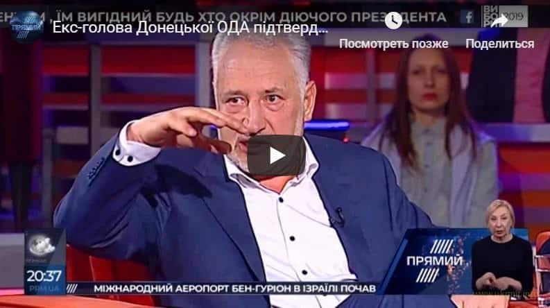 Екс-голова Донецької ОДА підтвердив просування ЗСУ під Горлівкою