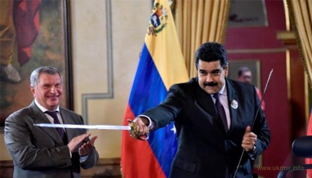 Бразилия требует вывести российские войска из Венесуэлы