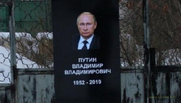 Из Кремля поступила команда начать силовые провокации в Украине