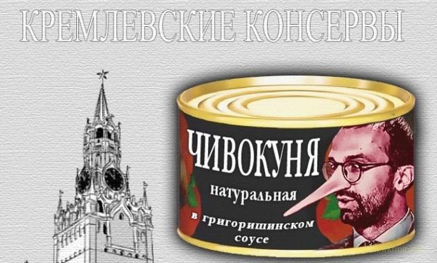 """В Москве истерят по поводу """"повальной украинизации"""" Украины"""