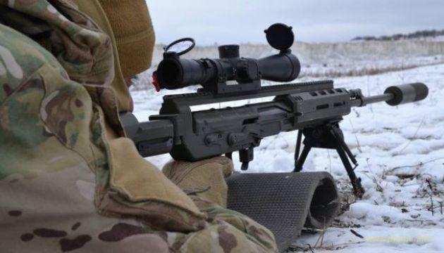 Бойцы ВСУ ликвидировали очередную группу боевиков