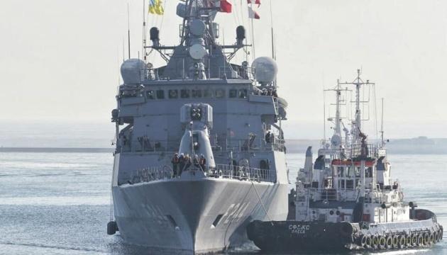 В акваторию Одесского морского порта зашли военные корабли НАТО