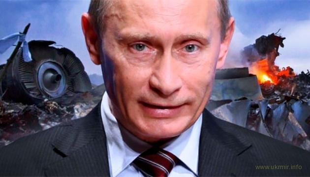 Путин самый неадекватный человек в мире - Адмирал Майк Маллен