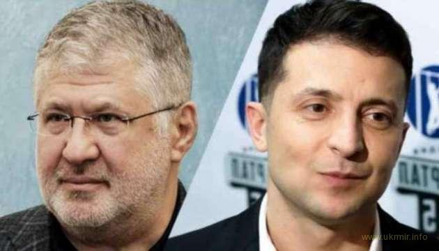 Коломойський ввів Зеленського в політику, щоб принизити українців