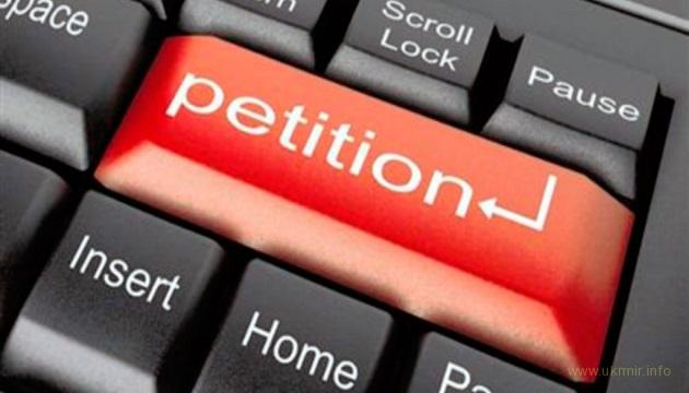 Передвиборчі дебати кандидатів у Президенти України - Петиція