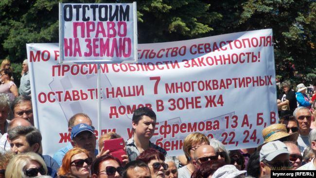 Крым. Новый виток борьбы за землю