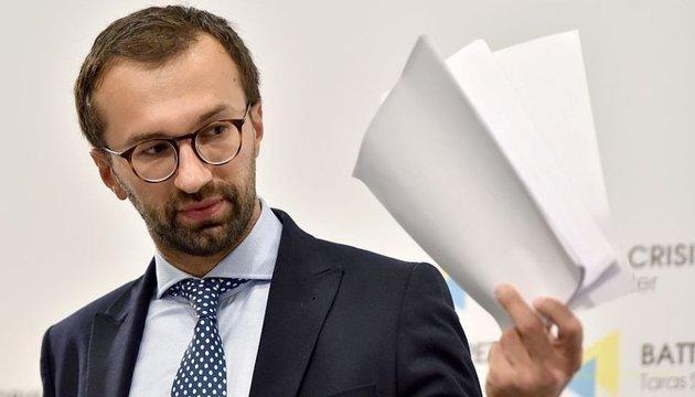 Бородатую содержанку российского олигарха взяли за жабры