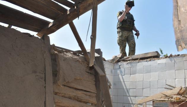 Российская артиллерия обстреляла жилые дома Золотого