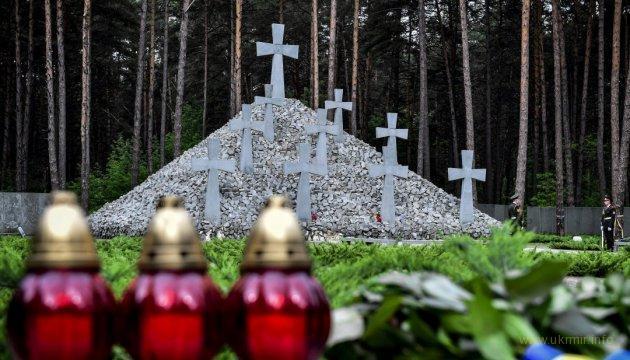 День пам'яті жертв політичних репресій. Москва, ми пам'ятаємо і не пробачимо!