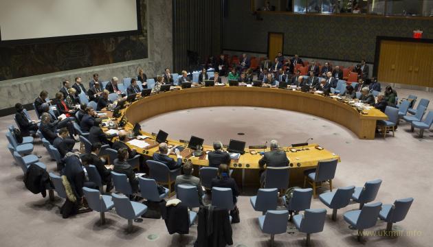 СовБез ООН отказался обсуждать хотелку-истерику РФ