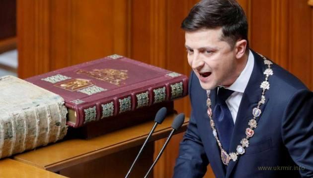 В інавгураційну промову Зеленського закралося кілька помилок
