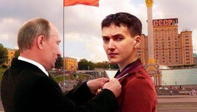 Гадя рассыпалась в комплиментах террористам ЛДНР
