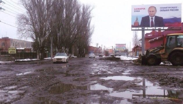 """На России через манипуляции и фейки сообщают о росте производства и """"вставании с колен"""""""