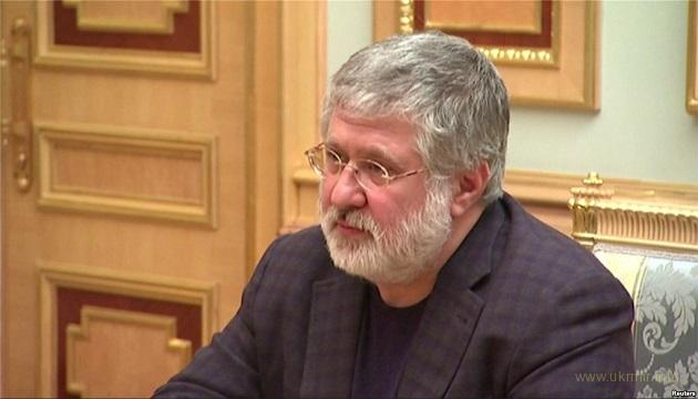 Суд відмовив у знятті арешту з компаній, пов'язаних з Коломойським