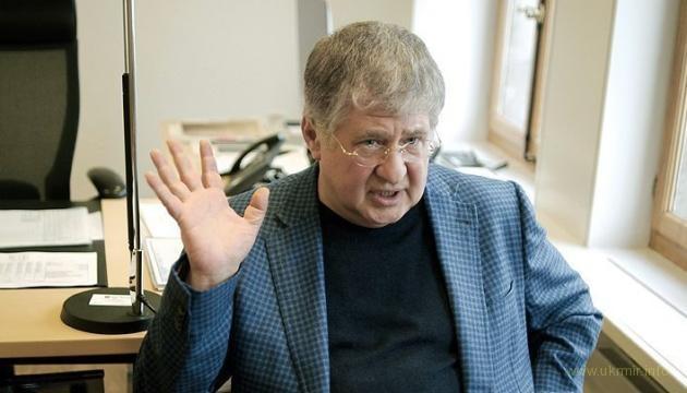 Коломойский проиграл Нацбанку суды на 2,6 миллиарда