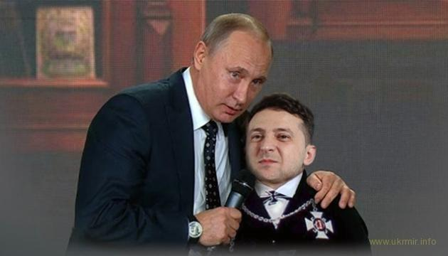 Львівська облрада закликає не допустити референдуму про мирні домовленості з РФ