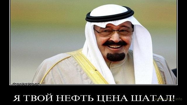 Саудовская Аравия и ОАЭ покончат с дорогой нефтью