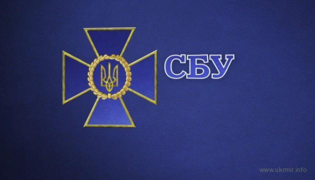 В Киеве СБУ разоблачила пророссийского пропагандиста