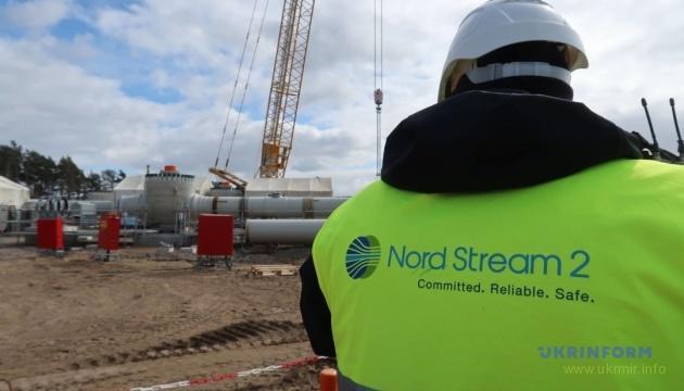 Трамп и премьер Словакии заявили о недопустимости Nord Stream 2