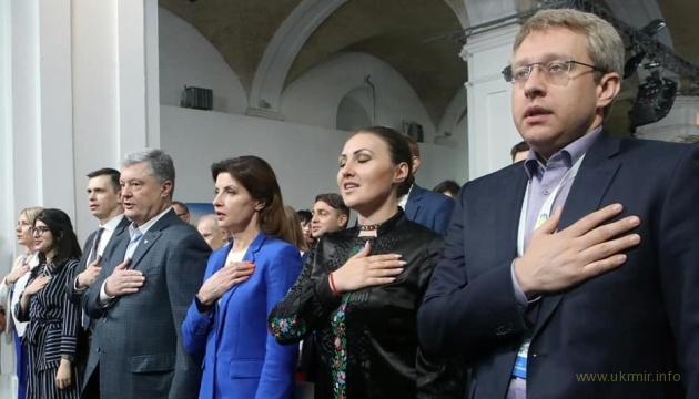 Головою партії «Європейська солідарність» обрано Петра Порошенка