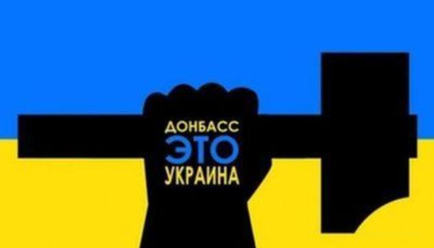 Украинские защитники освободили новую территорию на Донбассе