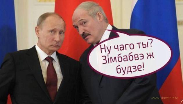Лукашенко заявил о сотнях миллионов $ убытков от грязной нефти РФ