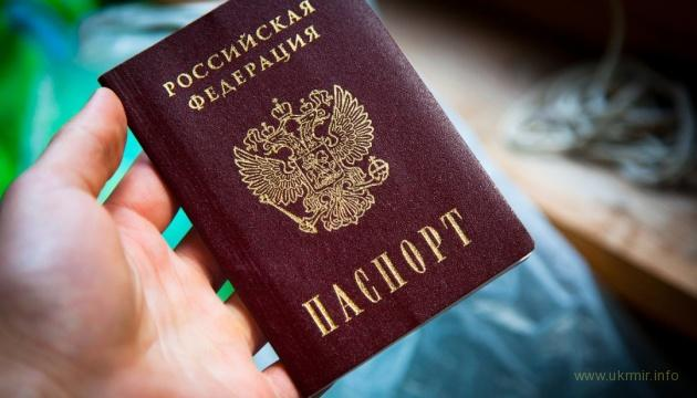 Выданные на Донбассе паспорта РФ действительны только в Ростове