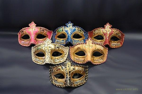 Время снятых масок