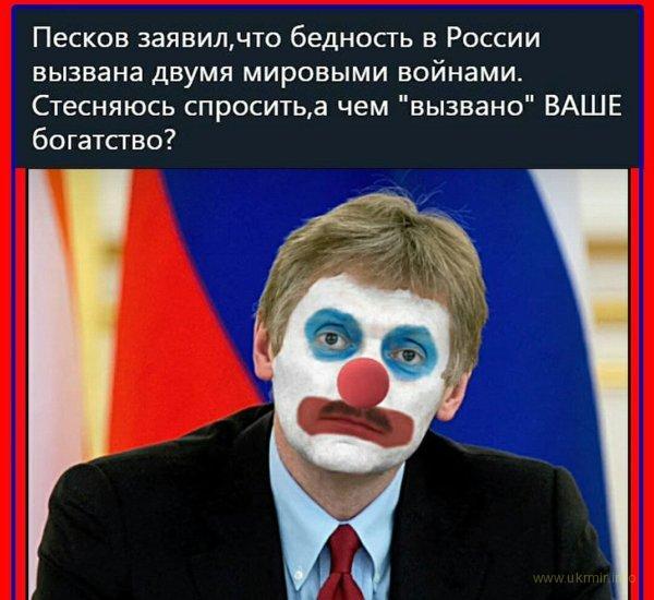 Русский дурдом задумал перекрыть украинцам Днепр