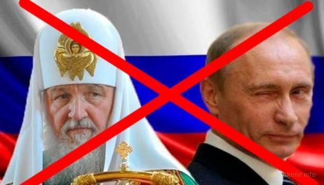 Гундяевцы отступили: РПЦ передумала строить храм в столице Урала