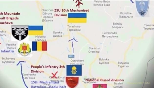 Авторами відео-провокації з анексією Буковини Румунією є виходці з РФ