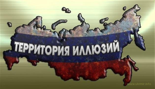 На РФ взлетели цены на бензин. Суперэнергодержава же. Что не так?