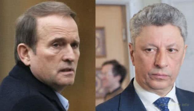 Стало известно, зачем на самом деле Бойко с Медведчуком ездили в Москву