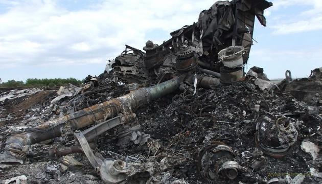 Лондон выделяет 100 тысяч фунтов для создания спецсуда в Гааге по делу MH17