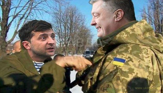 Замовлення Кремля: Режим намагається зняти з виборів Порошенка