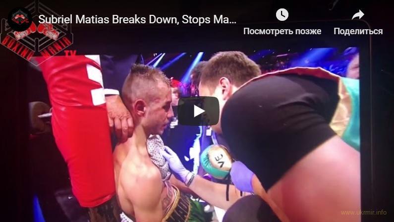 Пуэрториканец практически убил на ринге российского боксера
