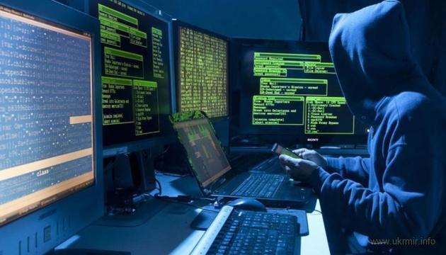 Хакеры взломали крупнейшего подрядчика ФСБ и опубликовали секретные документы