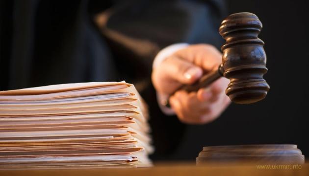 Суд разрешил Ощадбанку взыскать более $1,1 миллиарда с РФ